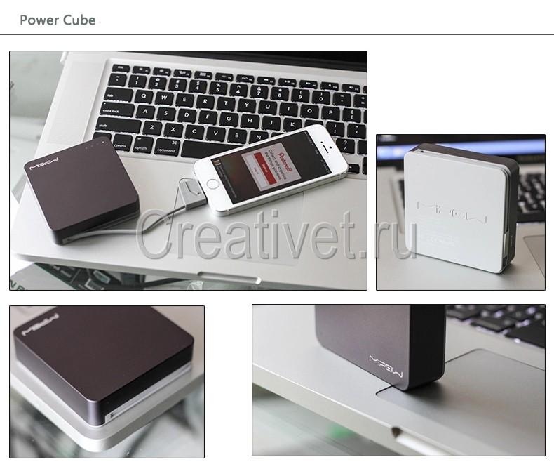 Power Cube зарядное устройство