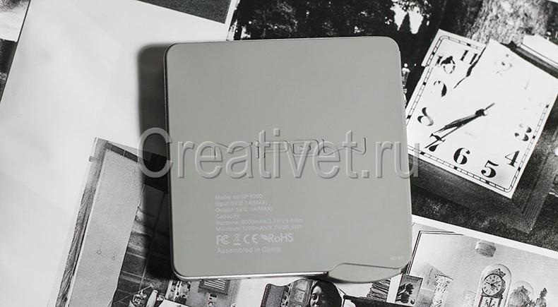 Портативное зарядное устройство Power Cube для iPhone