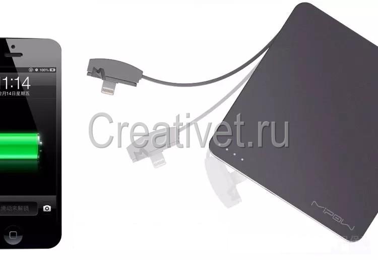 портативное зарядное устройство для смартфонов