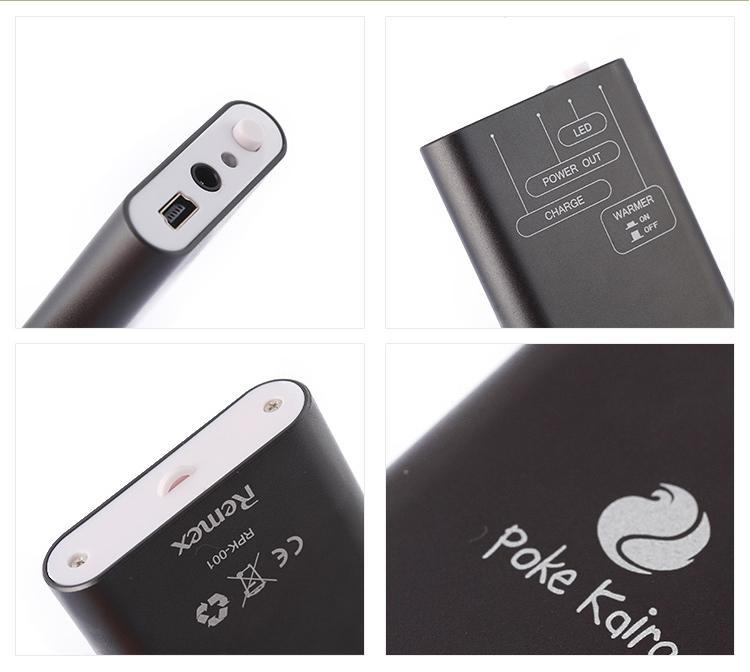 Детали портативного мобильного устройства
