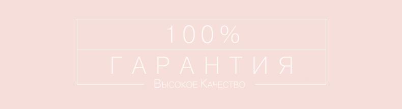 Чехол с мультфильмами Hello Kitty 100 процентов гарантия качества