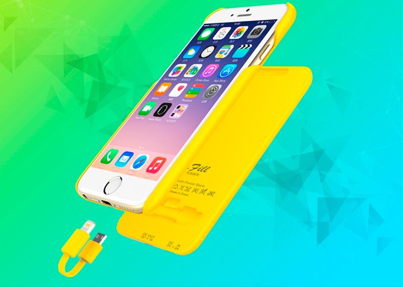 Портативное зарядное устройство и чехол - Power bank для iPhone 6