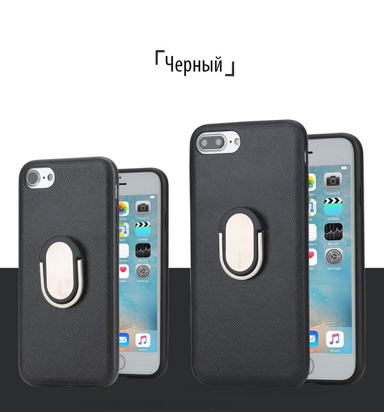 Магнитный чехол для iPhone 7 - черного цвета