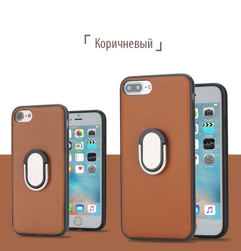 Магнитный чехол для iPhone 7 коричневый
