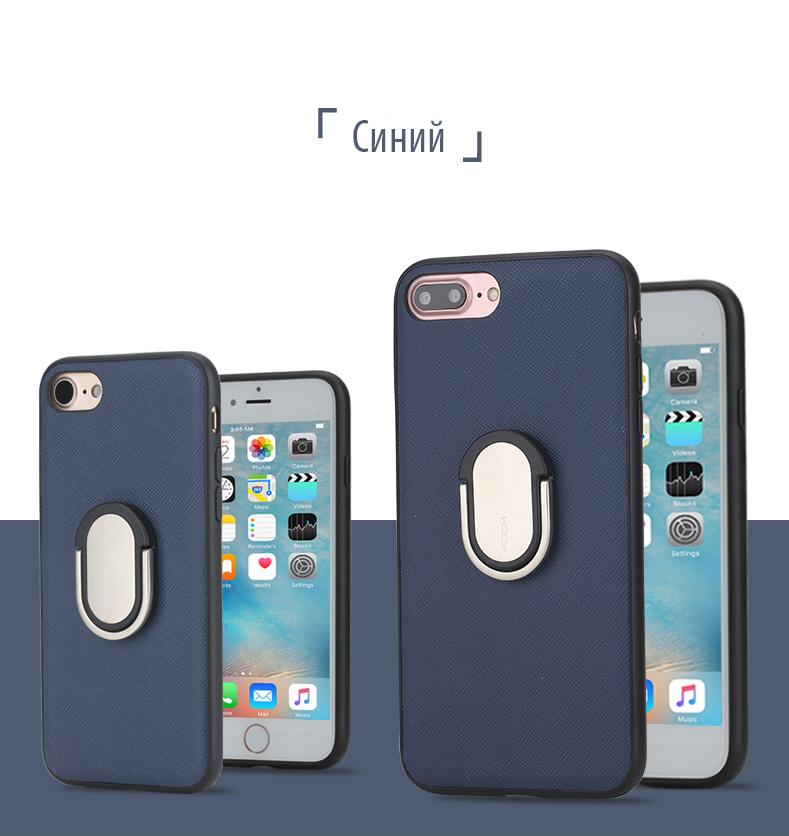 Магнитный чехол для iPhone 7 - синего цвета