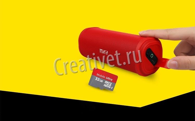 Портативное пылезащитное, водоотталкивающее устройство воспроизведения музыки