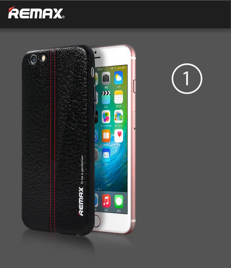 Чехол для мужчин iPhone первый вариант